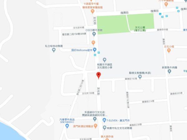 平鎮文化街