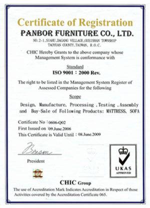 優眠床墊-9001品質認證-優眠床工坊