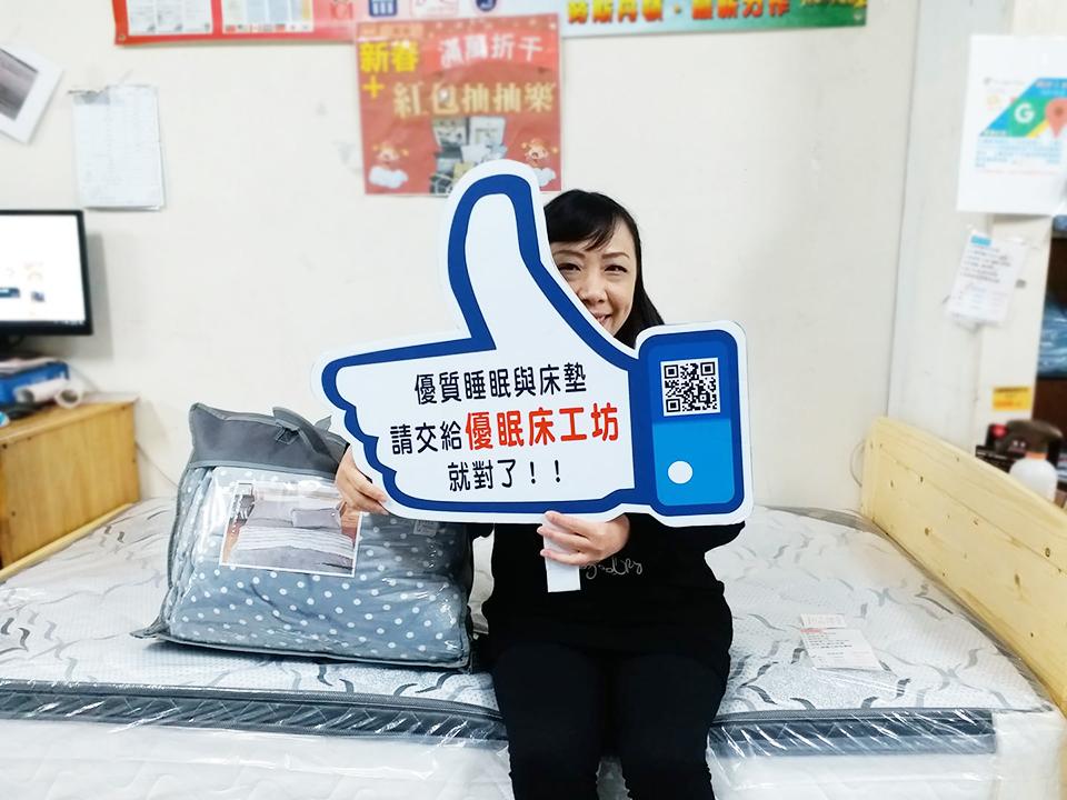 Meiru Lin 老板服務佳,床墊超優質,讚讚讚💖💖💖