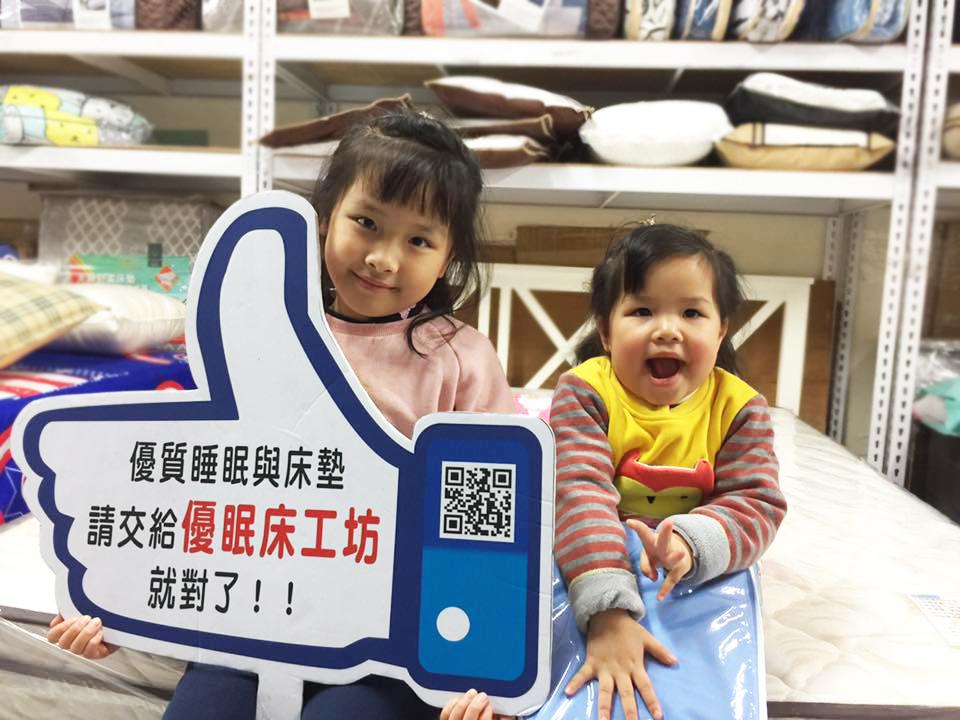 Yu Neng-Fang 推薦床墊 價格實在,服務親切😀