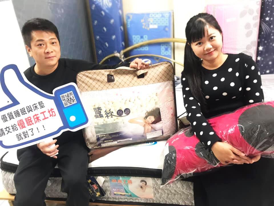 Zhi-Jie Huang 推薦優眠床墊 床很好睡 cp很高 又抽到大獎蠶絲被